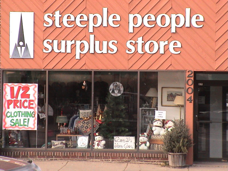 SPSS Store front